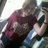 Chloe Mcmillan Facebook, Twitter & MySpace on PeekYou