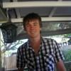 James Mcgregor Facebook, Twitter & MySpace on PeekYou