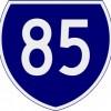 Dawson Highway Facebook, Twitter & MySpace on PeekYou