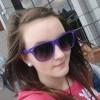Heather Aitken Facebook, Twitter & MySpace on PeekYou