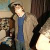 Fraser Ross Facebook, Twitter & MySpace on PeekYou