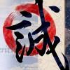 Le Chang Facebook, Twitter & MySpace on PeekYou
