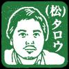 Taro Matsumura, from Tokyo