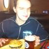 Brian Ford Facebook, Twitter & MySpace on PeekYou