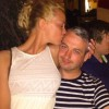 Kellie Ousey Facebook, Twitter & MySpace on PeekYou