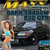 Maxx Magazine, from New York NY
