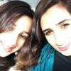 Amina Hu Facebook, Twitter & MySpace on PeekYou