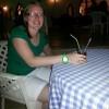 Nicola Mccutcheon Facebook, Twitter & MySpace on PeekYou