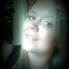 Lindsay Nicol Facebook, Twitter & MySpace on PeekYou