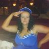 Cindy Reilly Facebook, Twitter & MySpace on PeekYou