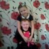 Michelle Owens Facebook, Twitter & MySpace on PeekYou