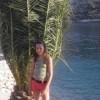 Laura Fox Facebook, Twitter & MySpace on PeekYou