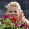 Emma Louise Facebook, Twitter & MySpace on PeekYou