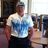 Eugene Taylor Facebook, Twitter & MySpace on PeekYou