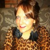 Caryn Prophet Facebook, Twitter & MySpace on PeekYou