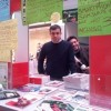 Vincenzo Nominato Facebook, Twitter & MySpace on PeekYou