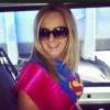 Kathleen Mcgeehan Facebook, Twitter & MySpace on PeekYou
