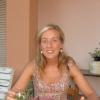 Roisin Harkin Facebook, Twitter & MySpace on PeekYou