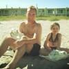 Craig Ramsay Facebook, Twitter & MySpace on PeekYou