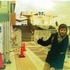 Miles Ruge Facebook, Twitter & MySpace on PeekYou