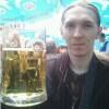Christopher Thomas Facebook, Twitter & MySpace on PeekYou