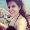 Amy Dresser Facebook, Twitter & MySpace on PeekYou