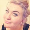 Carolyn Kennedy Facebook, Twitter & MySpace on PeekYou