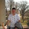 Ionut Goras Facebook, Twitter & MySpace on PeekYou