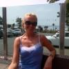 Gill Graham Facebook, Twitter & MySpace on PeekYou