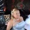 Miss Leanne Facebook, Twitter & MySpace on PeekYou