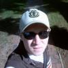 Sean Mcnutt Facebook, Twitter & MySpace on PeekYou