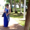 Erin Macdonald Facebook, Twitter & MySpace on PeekYou