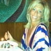 Alissa Urick, from Columbus OH