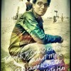 Akshay Patel Facebook, Twitter & MySpace on PeekYou