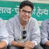 Amit Sharma, from 'aïn Ziane