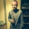 Alan Cockburn Facebook, Twitter & MySpace on PeekYou