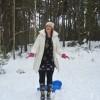 Lisa Kiernan Facebook, Twitter & MySpace on PeekYou
