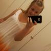 Amber Noffke Facebook, Twitter & MySpace on PeekYou