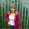 Laura Black Facebook, Twitter & MySpace on PeekYou