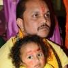 Gunjan Sharma Facebook, Twitter & MySpace on PeekYou
