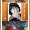 Rhonda Brown Facebook, Twitter & MySpace on PeekYou