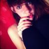 Rachel Baird Facebook, Twitter & MySpace on PeekYou