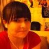 Rachel Doak Facebook, Twitter & MySpace on PeekYou