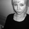 Sophie Cameron Facebook, Twitter & MySpace on PeekYou