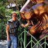 Jorn Brakhage Facebook, Twitter & MySpace on PeekYou