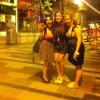 Katie Monk Facebook, Twitter & MySpace on PeekYou