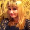Aoife Spillane Facebook, Twitter & MySpace on PeekYou