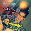 Nikhil Jain Facebook, Twitter & MySpace on PeekYou