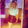 Leah Gray Facebook, Twitter & MySpace on PeekYou