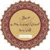 Syed Hussain Facebook, Twitter & MySpace on PeekYou